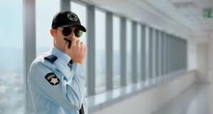 Gasto No Gestionable - Vigilancia
